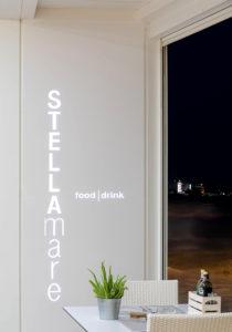 Hotel-Stellamare-Caorle-insegna-tende-design-More-Space-06v